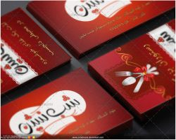 shabneshin business card by abgraph