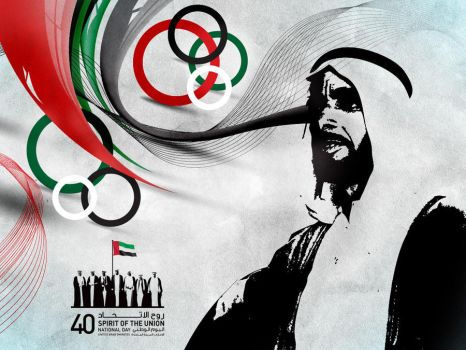 40th National Day of UAE by imransheen