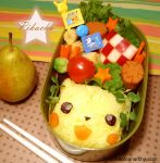 Good Morning Pikachu by Natakiya