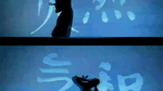 Legend Of Korra Gif 1 by Dekuhan