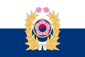 Flag of the South Korean army by ShitAllOverHumanity