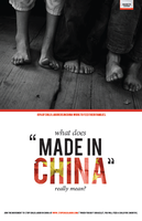 PosterVine What Does Made In China Mean Via Ella by PosterVine