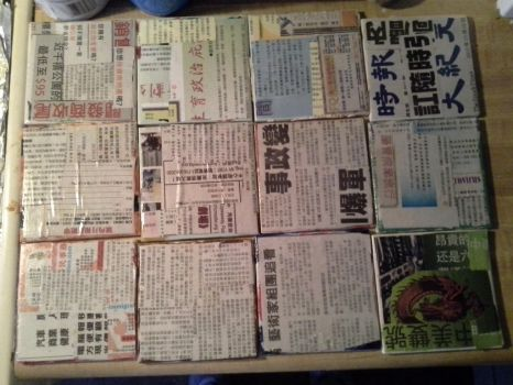 More Asian Newspaper Tiles by MzKris513