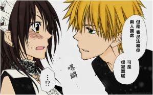 Usui y Misaki capitulo 71 by akumaLoveSongs