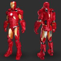 Iron Man Concept by Arte-Animada