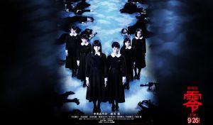 Fatal Frame - Zero Movie Japan by Inmate-7269