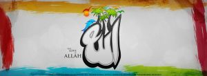 The love Of allah - FB cover by Ahmed-Fares94
