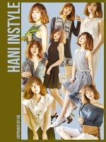 EXID HANI Instyle 8P png by hyukhee05