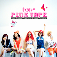 f(x): Pink Tape by Awesmatasticaly-Cool