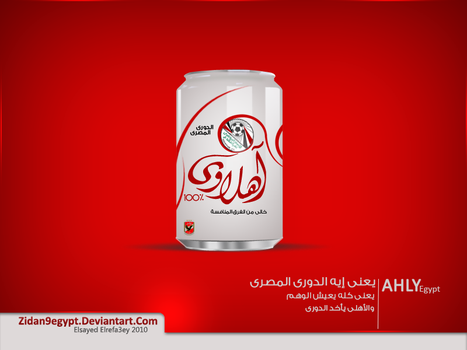 ahly can cola by ZiDaN9EGYPT