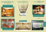 brochures for xHOME by rananaguib