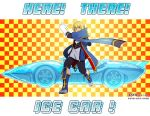 ICECAR by LorBot
