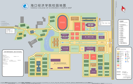 HEC Campus Map by qfzpjm159