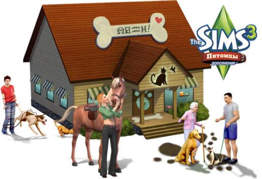 sims 3 pets COOL by CaRoMeLKA