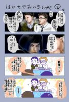 HakaseRim_4koma_2 by Takemitu