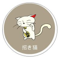 023 Maneki Neko Pin by 13-Haru-13