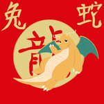 Year of the Dragonite by RabiesGirl