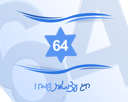 Israel 64 by ProudlyVisionArt