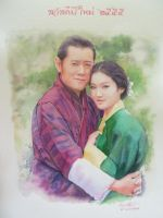 Bhutan Royal Wedding by a-thammasak
