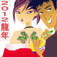 2012 Year of the Dragon by daanton