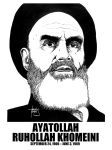 DSS No. 43-Ayatollah Khomeini by gothicathedral