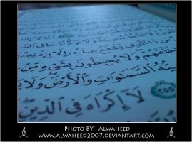 :: Ayat Al-Korsy :: by alwaheed2007