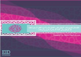 eid 2011 greeting card4 by razangraphics