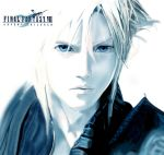 Cloud Strife ff7 by julius17