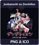 Joukamachi no Dandelion - Anime Icon by Rizmannf