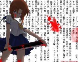 Rena in blood and kanji by digitaltracker