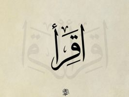 IQRAA by MUSEF