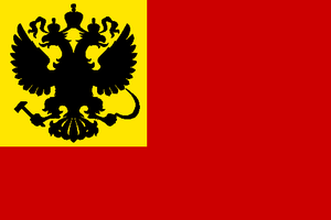 Alternate Soviet Flag by Condottiero