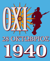White Eagles Poster - Remember October 28th, 1940 by AdmiralMichalis