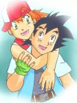 Ash And Misty by gjohnson89