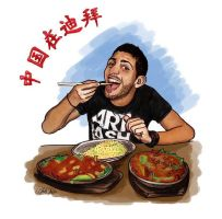 my bro in chinese res in dubai by AbuUsama