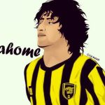 Dahome by al3ameed1927