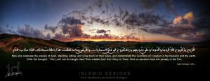 Celebrate the praises of Allah by islamicdesignz