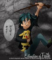 EOF: Estimation of Faith Cover by OneWingedMuse