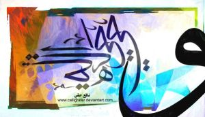 Life calligraphy art by calligrafer