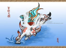 Shiranui Okami: Fire on Water by rosiesinner