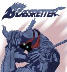 BlassReiter by Nvlutz