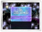 3eed Saeed 6 by calligrafer
