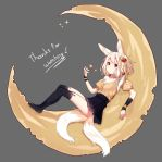Yin's Cookie by SylLotte