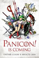 Panicon! 2014 Teaser by tajfu