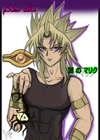Yami Marik Penalty Game by HerzyDIshtar