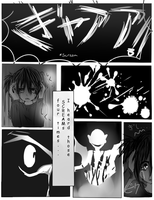 Midnight Feather Prologue pg 1 by HokiMaru