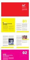 Ad Square Booklet by AbhaySingh1