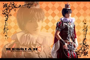 Yaoi Game Messiah Paranoia Paradox by AnnaProvidence