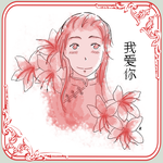 Wang Yao - Imperial Flowers by sakumi-sensei
