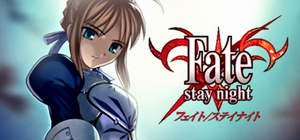Steam Banner - Fate/Stay Night by Deathbymodding